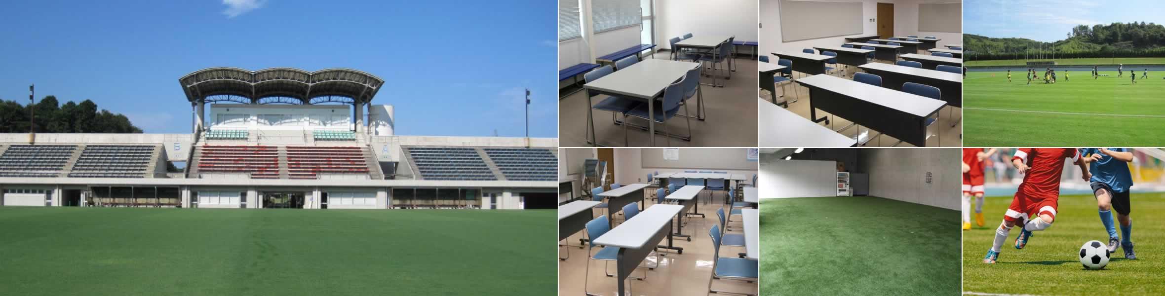 島根県立サッカー場